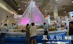 2013中国浙江进口商品展会现场