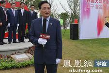 洪嘉祥副市长接受凤凰网宁波站采访