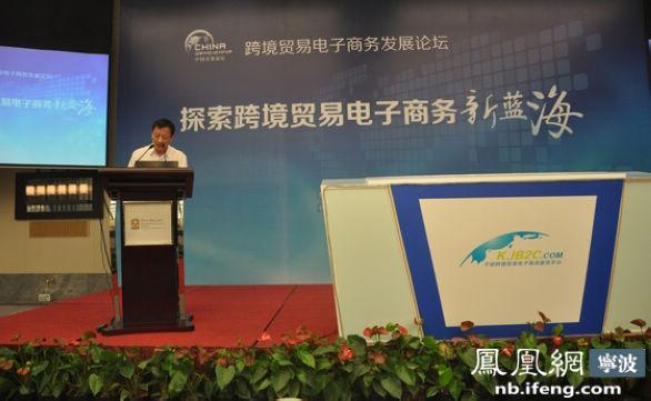 探索跨境贸易电子商务新蓝海