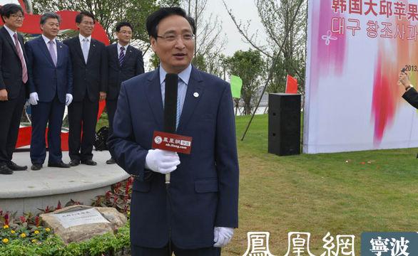 韩国大邱苹果雕塑宁波和丰创意广场揭幕