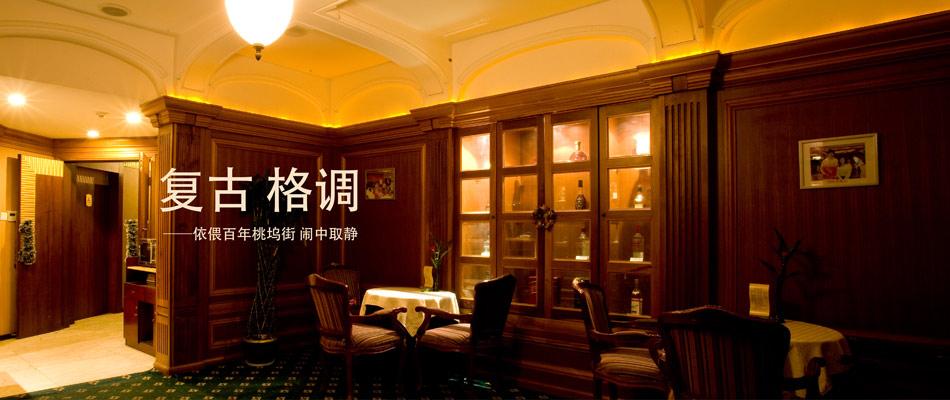 南通佳利秀水商务酒店餐厅