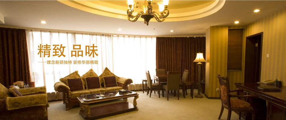 南通佳利秀水商务酒店豪华包间