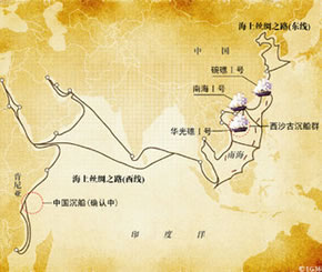 打造21世纪海上丝绸之路先行区图片