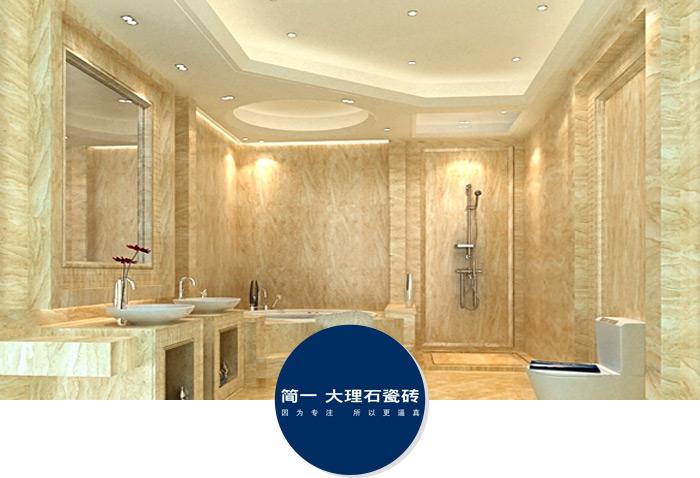 简一大理石瓷砖阿曼米黄D692236BH
