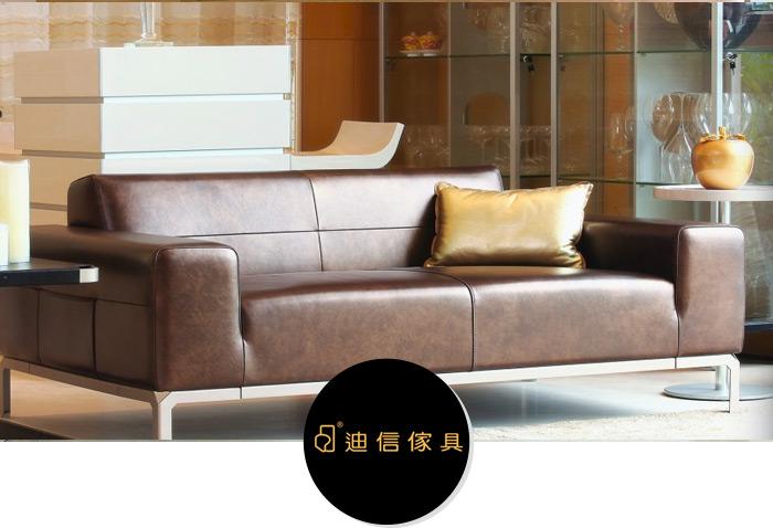 迪信家具真皮沙发DFS218