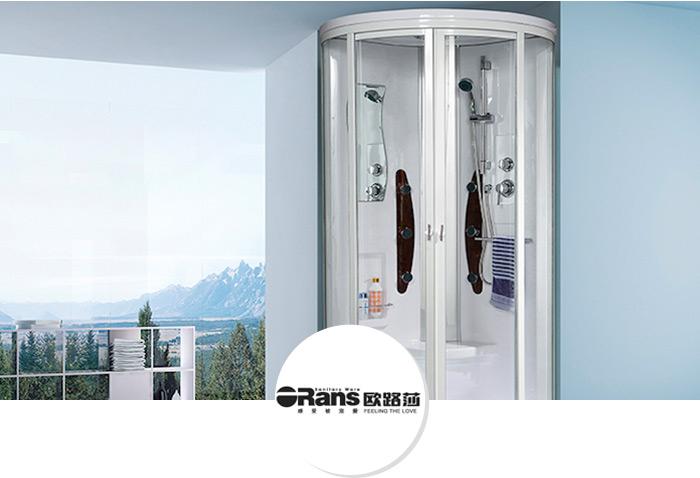 恒洁卫浴实木柜HGM5174