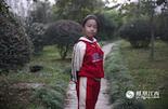 陈幼麒,2005年出生,小学生。独自住校学习的陈幼麒,很小就学会了独立。在她的生活中,她很希望有一个姐姐能照顾她,为妈妈分担忧愁。在她出生那年,中国人口已达13亿。而按照国际标准,江西已经从2005年起步入了人口老龄化阶段。