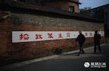 """从1978年算起,中国的计划生育政策已经实施了37年。随着当年""""只生一个好""""的标语,被现在全新的宣传口号代替,""""独生子女""""这个中国历史上的特殊群体或将走入历史。"""
