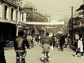 回忆旧时南大街的繁华