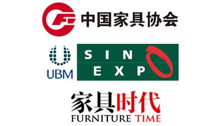 第十五届成都国际家具展览会