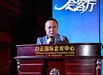 凤凰网广州领导邓爱华致辞