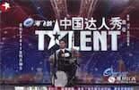 """在走红后,有人会选择逃避,有人会得到收获。来自南昌的自闭症小伙魏俊,在2011年11月29日的《中国达人秀》上用手拉二胡、脚踩架子鼓的方式来演奏气势磅礴的《战马奔腾》,那一刻的表现征服了全国观众。从此之后,中国版""""雨人""""踏上了一条靠音乐改变人生的道路。"""