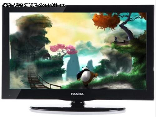 hdmi usb 32英寸熊猫液晶电视仅1499元