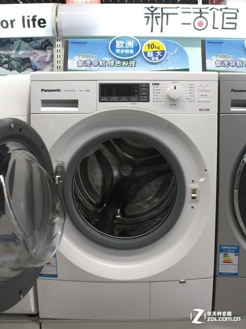 松下xqg100-e10gw滚筒洗衣机实拍