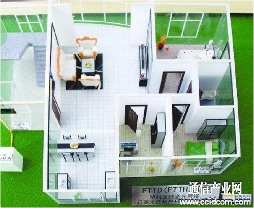 内蒙古金三角:微结构布拉格光纤迈进产业化