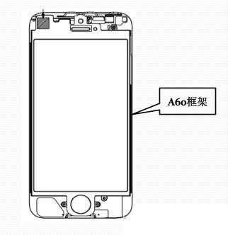 这张图片大体就是iphone5的正面框架结构图了.