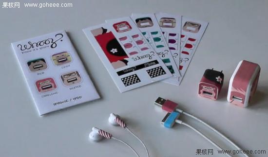 苹果充电器也可以很潮 whooz乙烯基搞怪彩色贴纸