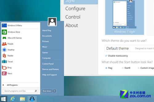 这款报价为5美元(约合人民币31元)的程序让windows 8也拥有我们熟悉的