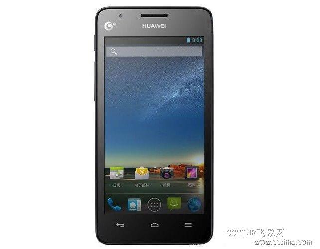 华为四核智能手机g520售价仅为1399元 即将上市高清图片