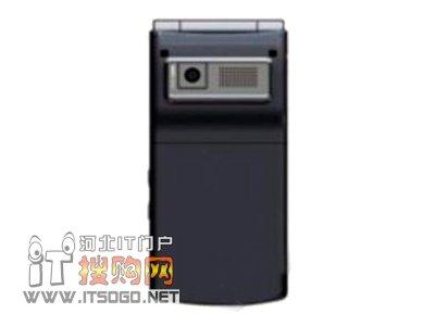 大气翻盖手机 天语V98保定售价1500元