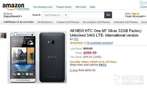 HTC One亚马逊开售 32G版售价高达5580