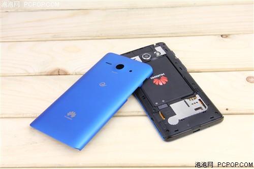 华为c8813 电信3g大屏双核手机0元购
