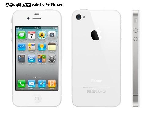 最热门时尚手机 苹果iPhone4邯郸售2750