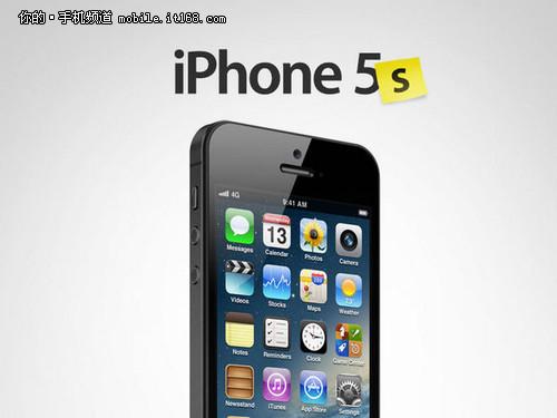 这相比苹果iphone 5将近73万的像素数量来说,则意味着该机有可能使用