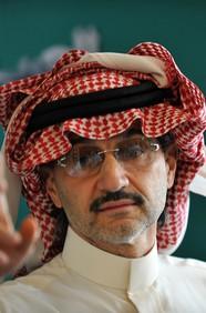 沙特王子阿勒瓦利德(资料图)