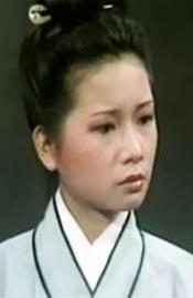 【最仙风道骨】黄曼凝 1984年