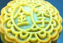 金嗓子月饼