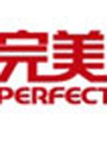 完美世界(北京)影视文化有限公司