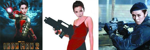范冰冰/范冰冰、李冰冰被PS的电影造型,及余男在《敢死队2》中造型(...