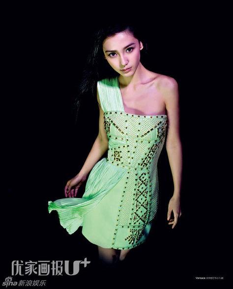 angelababy杂志写真 东方璧人小脸精致高清图片