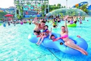 水上乐园让你在玩水中共享天伦之乐。