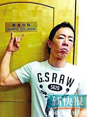 黄贯中   据香港媒体报道早前荣升父亲的艺人黄贯中涉于...