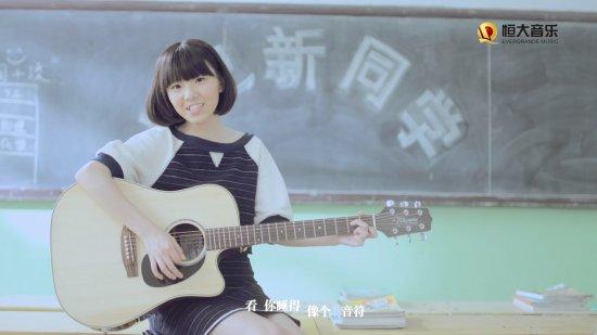周子琰弹吉他