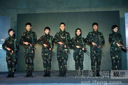 麻辣女兵演员表_制片人何静携六位90后演员集体亮相,这六位新人在出演《麻辣女兵》之