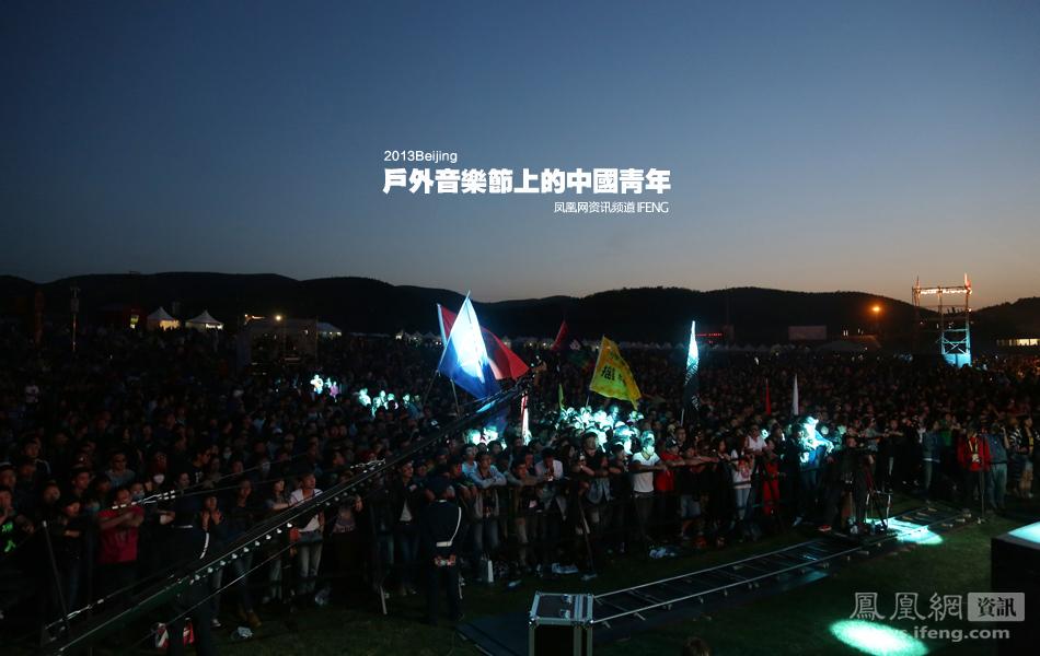 户外音乐节_户外音乐节上的中国青年_资讯频道_凤凰网