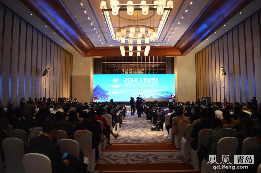 2014中韓ceo論壇青島舉行圖片