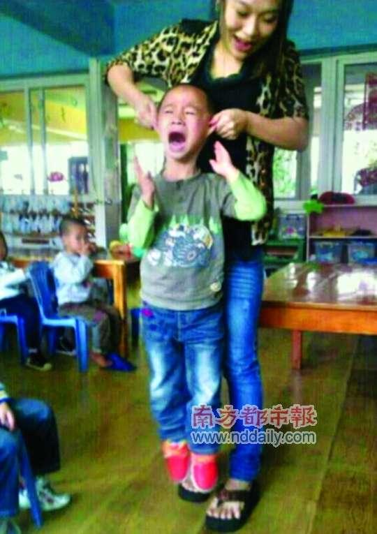 人间万象_浙江温岭再曝幼教虐童 涉事教师已被辞退_资讯频道_凤凰网