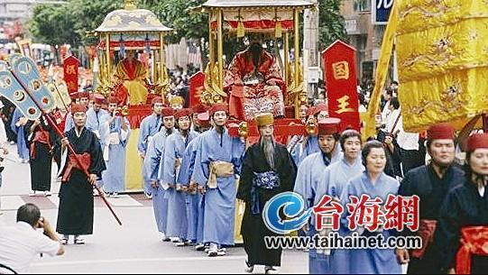 琉球人_台琉球问题专家林泉忠:琉球人对中华文化有亲近感_台湾频道