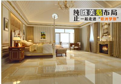 安华大理石瓷砖效果图