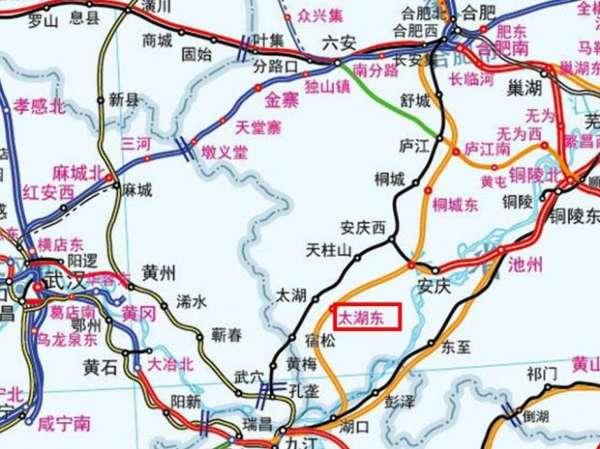 安九高铁路线_合安九高铁计划年内开工 首开工地点在安庆境内_安徽频道_凤凰网