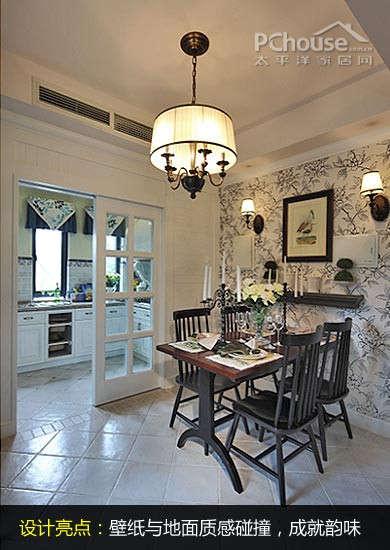 傳統木柵式樓梯欄桿 設計師解讀:客廳通往餐廳,利用四級樓梯隔斷.