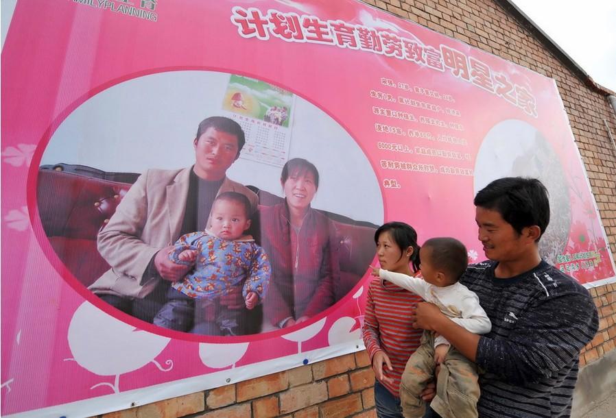 单独二胎 生育潮_外媒:单独生二胎政策预计不会让中国出现婴儿潮_湖北频道_凤凰网
