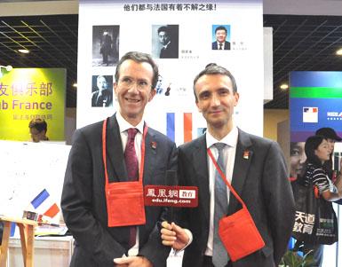 2014年中国国际教育展:留学进化论