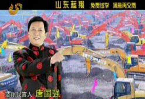 山东技校找蓝翔_蓝翔技校校长讲话图片_WWW.JXZHLYW.COM