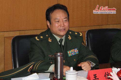 """中国武警部队政委_军队通报:武警部队再""""拿下""""1名少将_凤凰资讯"""