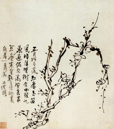 墨梅的品格_体现诗人追求人生如墨梅的高洁品格的诗句什么赞美献身精神的 ...